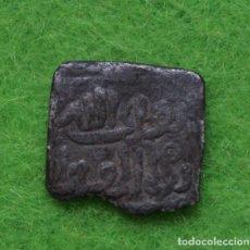 Monedas hispano árabes: CUARTO DE DIRHEM ALMOHADE. Lote 268942434
