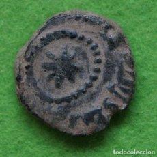 Monedas hispano árabes: FELUS DE LOS GOBERNADORES (711-756 D.C) VARIANTE CON ESTRELLA. Lote 268942594