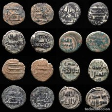 Monedas hispano árabes: ESPAÑA - AL-ANDALUS LOTE DE 8 FELUSES (LOTE921). Lote 269032667