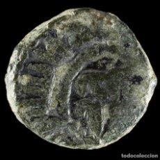 Monedas hispano árabes: FELUS PERÍODO DE LOS GOBERNADORES (FROCHOSO TIPO XVII) - 17 MM / 7.14 GR.. Lote 269041893