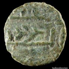 Monedas hispano árabes: FELUS PERÍODO DE LOS GOBERNADORES (FROCHOSO TIPO VI C) - 12 MM / 1.07 GR.. Lote 269042393