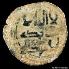 Monedas hispano árabes: FELUS ABD AL RAHMAN II (206-238 H) - 21 MM / 1.23 GR.. Lote 269043888