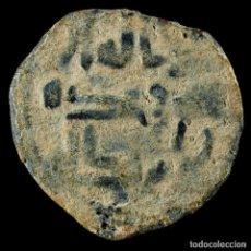 Monedas hispano árabes: FELUS ABD AL RAHMAN II (206-238 H) - 16 MM / 1.16 GR.. Lote 269044123