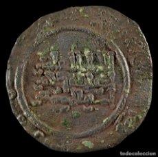 Monedas hispano árabes: FELUS ABD AL RAHMAN II, FALSOS DE EPOCA - 23 MM / 1.78 GR.. Lote 269044928