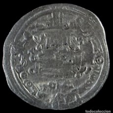 Monedas hispano árabes: DIRHAM AL-HAKAM II, CALIFATO DE CORDOBA, 357 H - 22 MM / 2.57 GR.. Lote 269046463