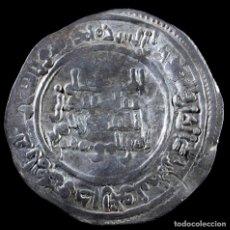 Monedas hispano árabes: DIRHAM AL-RAHMAN III, CALIFATO DE CORDOBA, MOHAMAD EN ANVERSO - 24 MM / 2.61 GR.. Lote 269229873