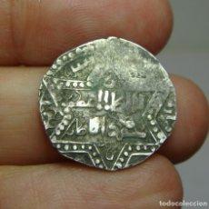 Monedas hispano árabes: MONEDA ÁRABE POR IDENTIFICAR. PLATA.. Lote 269231138
