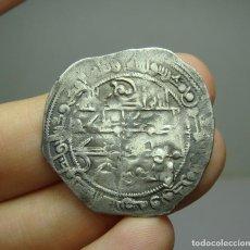 Monedas hispano árabes: MONEDA ÁRABE POR IDENTIFICAR. DIRHAM DE PLATA. (28,9 MM / 2,40 GR). Lote 269231188