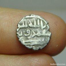 Monedas hispano árabes: MONEDA ÁRABE POR IDENTIFICAR. PLATA. (9 MM / 0,59 GR). Lote 269231233