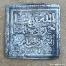 Monedas hispano árabes: MONEDA DIRHAM CUADRADO DE PLATA HISPANO ARABE A IDENTIFICAR PESO 1,5 GRAMOS. Lote 269313373