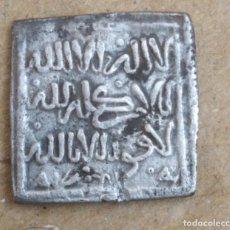 Monedas hispano árabes: MONEDA DIRHAM CUADRADO DE PLATA HISPANO ARABE A IDENTIFICAR PESO 1,4 GRAMOS. Lote 269313748
