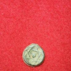 Monedas hispano árabes: FELUS. Lote 269461408