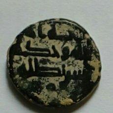Monedas hispano árabes: FELUS DEL EMIRATO- AL-ANDALUS. Lote 269461873