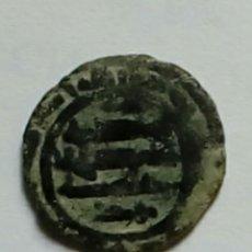 Monedas hispano árabes: MOHAMED I - AL-ANDALUS - FELUS. Lote 269646748