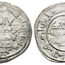 Monedas hispano árabes: *** BONITO DIRHAM DE MUHAMMAD II, 400 H AL-ANDALUS CITANDO A MUHAMMAD. VIVES 684 ***. Lote 269944113