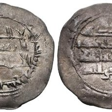 Monedas hispano árabes: *** BONITO DIRHAM DE MUHAMMAD I, 247 H AL-ANDALUS. EMIRATO INDEPENDIENTE. VIVES 255 ***. Lote 269945233