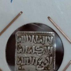 Monedas hispano árabes: IMPERIO ALMOHADE. DIRHEM CUADRADO. ANÓNIMO. PLATA. Lote 275273648