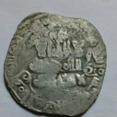 Monete ispanoarabe: AL-QASIM BEN HAMMUD AL-MAMUN- AÑO 410 (1019 DESP.J.C.)-AL-ANDALUS. Lote 276570713