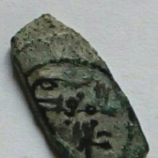 Monete ispanoarabe: ALMOTAWAQUIL- TAIFA DE BADAJOZ- SIGLO XI- FRAC.DIRHEM. Lote 276576813