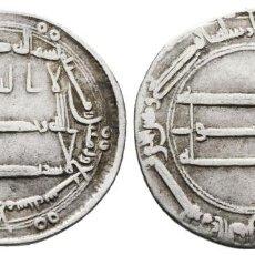 Monedas hispano árabes: *** BONITO DIRHAM DE HARUN AL-RASHID. 187 H. MADINAT AL-SALAM. ABBASIDAS ***. Lote 277434603