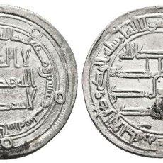 Monedas hispano árabes: *** BONITO DIRHAM DE YAZID III IBN AL-WALID. 126 H. WASIT. OMEYAS ***. Lote 277437228