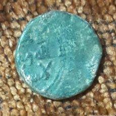 Monedas hispano árabes: MONEDA HISPANO ÁRABE GOBERNADORES OMEYAS DE AL-ANDALUS ANONIMA SIGLOS VIII - X. Lote 277495598