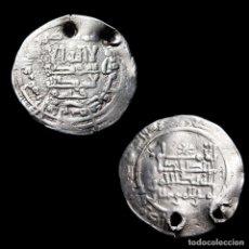 Monedas hispano árabes: DIRHAM CALIFAL, ABD-AL RAHMAN III 331H, AL-ANDALUS. 246-3-7,5-M. Lote 277608413
