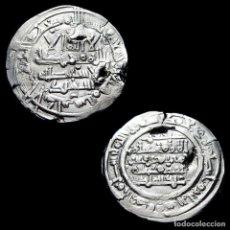 Monedas hispano árabes: HISHAM-HIXEM II, DIRHAM ACUÑADO EN AL-ANDALUS 397 H. 246-13-7,5-M. Lote 277608483