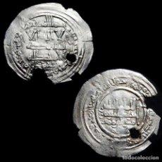 Monedas hispano árabes: ABD-AL-RAHMAN III MEDINA AZAHARA, 348 H. 246-20-7,5-M. Lote 277608868