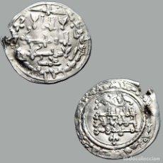 Monedas hispano árabes: ABD-AL-RAHMAN III, DIRHAM, MEDINA AZAHARA, 337H, V-417. 246-7,5-M. Lote 277609628