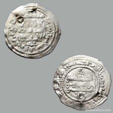 Monedas hispano árabes: ABD-AL-RAHMAN III, DIRHAM, MEDINA AZAHARA, 342H, V-424. 245-7,5-M. Lote 277609708