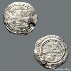Monedas hispano árabes: ABD-AL-RAHMAN III, DIRHAM, MEDINA AZAHARA, 350H, V-445. 1145-7,5-M. Lote 277609958