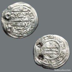 Monedas hispano árabes: DIRHAM, AL HAKAM II, MEDINA AZAHARA, 362 H (972 D.C.). 1147-7,5-M. Lote 277610038