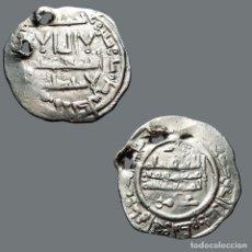 Monedas hispano árabes: HIXEM II, DIRHAM AL-ANDALUS 366 H, V-498. 1151-7,5-M. Lote 277610123
