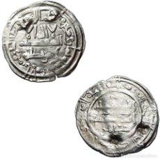 Monedas hispano árabes: HIXEM II, DIRHAM AL-ANDALUS 368 H, V-503. 246-5-7,5-M. Lote 277610183