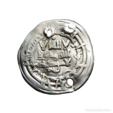 Monedas hispano árabes: HISAM II, DIRHAM. AL-ÁNDALUS, 383 A.H. 993 D.C. 1426-7,5-M. Lote 277610253