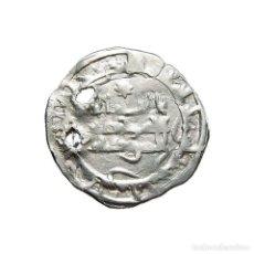 Monedas hispano árabes: HISAM II, DIRHAM, AL-ANDALUS, 388 A.H.(998 A.D.). 1154-7,5-M. Lote 277610328