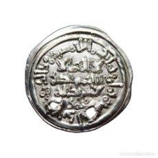 Monedas hispano árabes: HISAM II, DIRHAM, AL-ANDALUS, 388 A.H.(998 A.D.). 1156-7,5-M. Lote 277610398