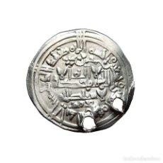 Monedas hispano árabes: HISHAM-HIXEM II, DIRHAM ACUÑADO EN AL-ANDALUS 391 H. 1395-7,5-M. Lote 277610498