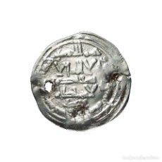 Monedas hispano árabes: AL-ANDALUS - DIRHAM ABD-AL-RAHMAN III, 332 A.H. (944 DC).1381-7,5-M. Lote 277610668