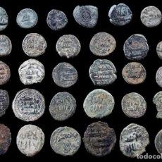 Monedas hispano árabes: LOTE 30 MONEDAS HISPANO ARABES.. Lote 277655543