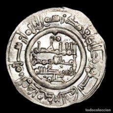 Monedas hispano árabes: CALIFATO DE CÓRDOBA - DIRHAM - HISAM II. 389 H. - 999 DC. (238). Lote 277734858