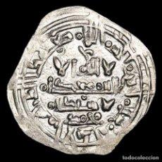 Monedas hispano árabes: CALIFATO DE CÓRDOBA - DIRHAM - MUHAMMAD II - 400 H - 1010 DC. (232). Lote 277734923