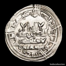 Monedas hispano árabes: CALIFATO DE CORDOBA SULAYMAN MEDINA AZAHARA 400 H/1010 D.C. (30-D). Lote 277734953