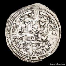 Monedas hispano árabes: SULAYMAN, DIRHAM, PLATA. AL-ÁNDALUS AÑO 400 AH.. Lote 277734968