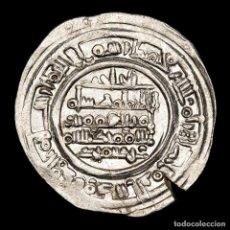 Monedas hispano árabes: ESPAÑA - HISAM II DIRHAM PLATA AL-ÁNDALUS AÑO 394 H (1003 DC) 18-D. Lote 277734998