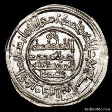Monedas hispano árabes: HISAM II, AL-ANDALUS, DIRHAM DE PLATA. AÑO 389 H/999 D.C. MUY BELLA!. Lote 277735028