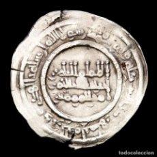 Monedas hispano árabes: ABD AL-RAHMAN III DIRHAM MADINAT AL-ZAHRA, 350 H. 961 DC. (489 DIR). Lote 277743683