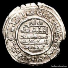 Monedas hispano árabes: CALIFATO DE CÓRDOBA - DIRHAM - HISAM II - 395 H. 1006 A.D. (14DIR). Lote 277743843
