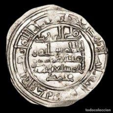 Monedas hispano árabes: CALIFATO DE CORDOBA SULAYMAN MEDINA AZAHARA 400 H/1010 D.C. (9-D). Lote 278187973